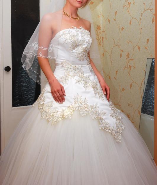 Купить Свадебные платья Смоленск