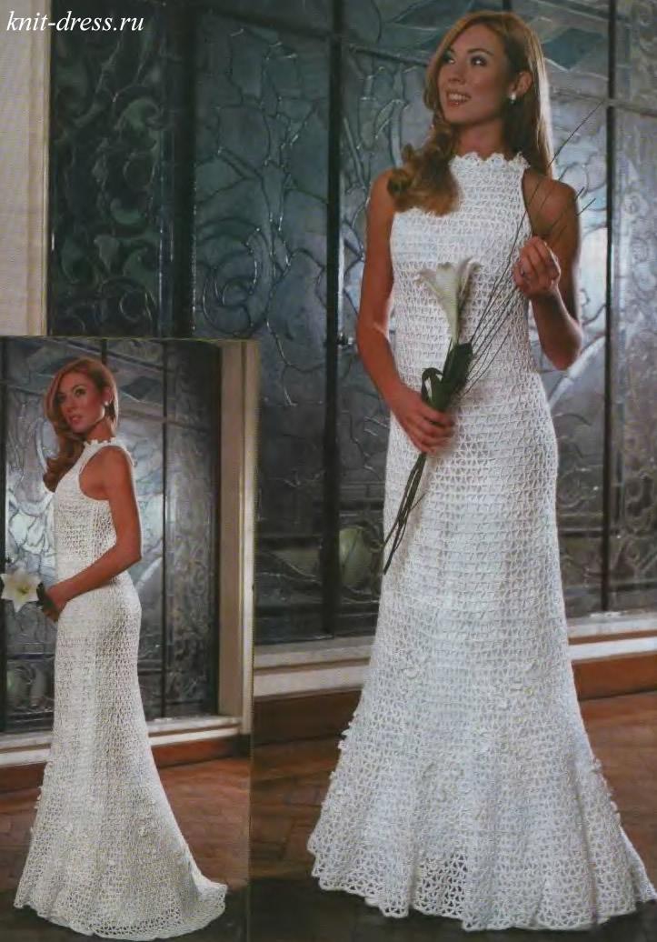 Свадебные платья / Обсуждения в сети