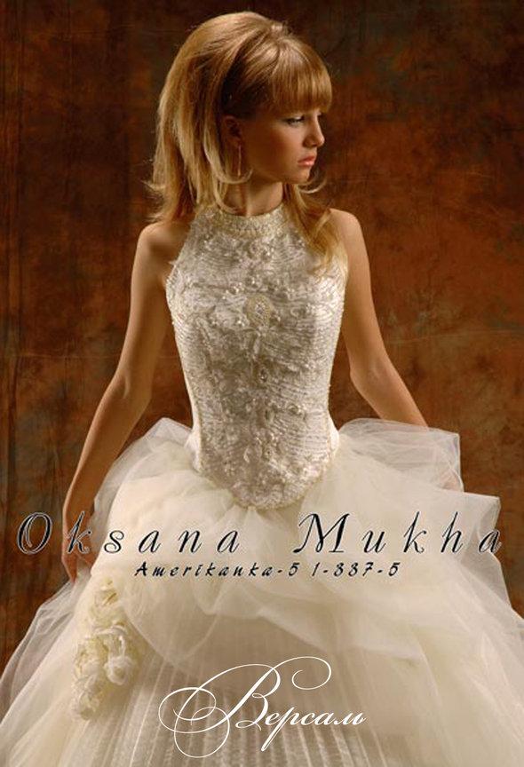 Margo Deluxe Свадебные Платья