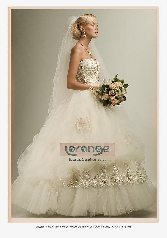 Коллекция свадебные платья фото